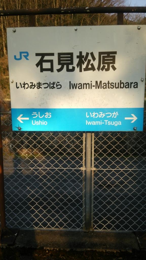 f:id:iwata2052:20170324100701j:plain