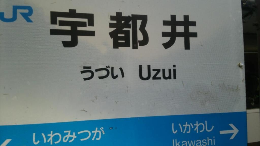 f:id:iwata2052:20170328160431j:plain