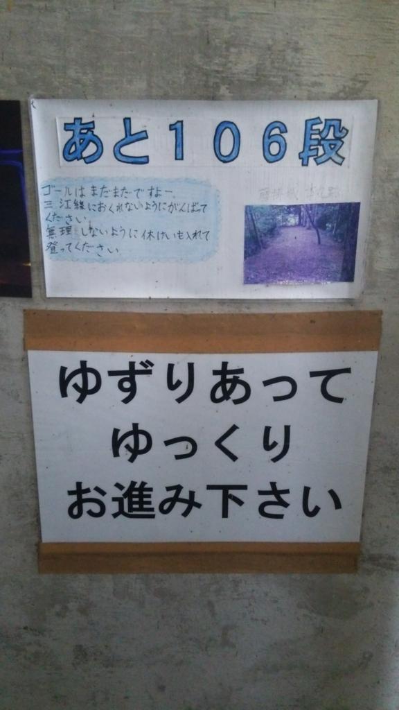 f:id:iwata2052:20170328160848j:plain