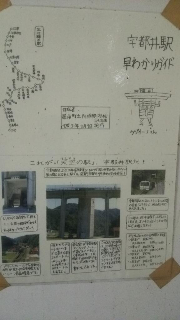 f:id:iwata2052:20170328161635j:plain