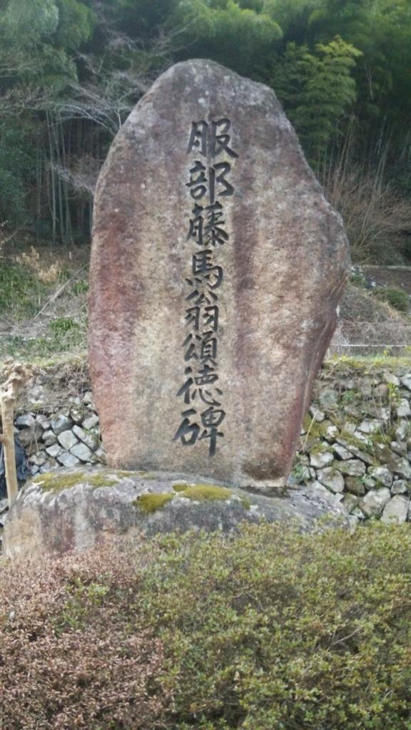 f:id:iwata2052:20170328161916j:plain