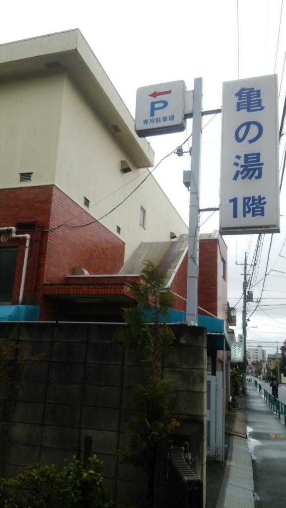 f:id:iwata2052:20170410161913j:plain