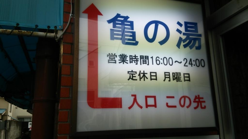 f:id:iwata2052:20170410161959j:plain