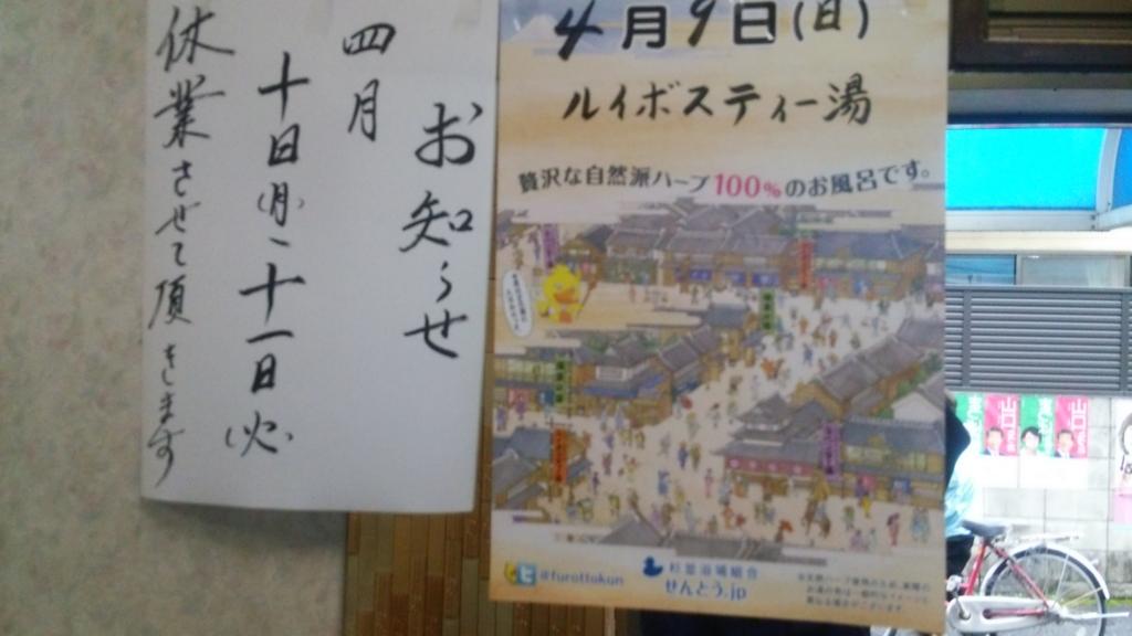 f:id:iwata2052:20170410162157j:plain