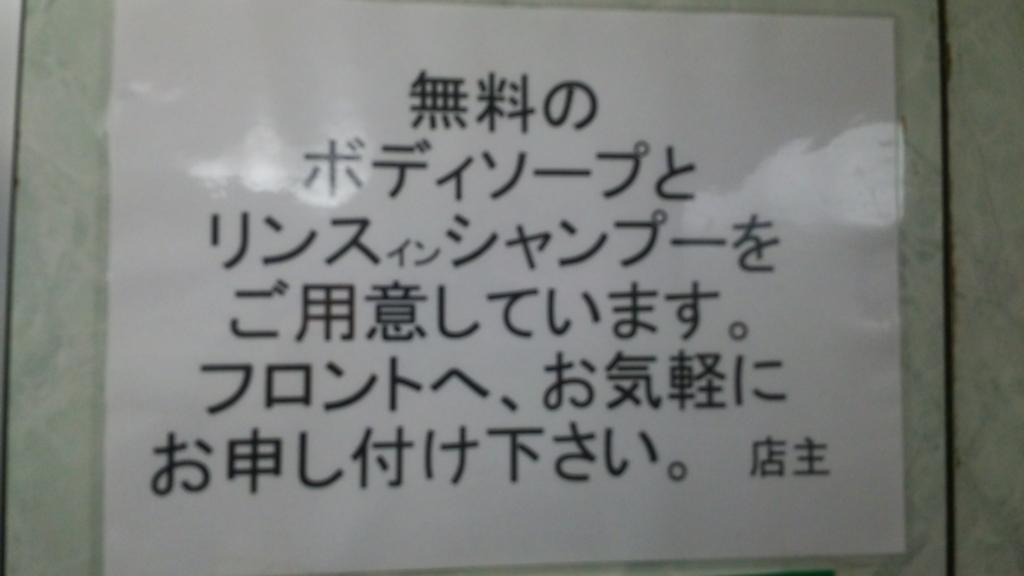 f:id:iwata2052:20170410162638j:plain