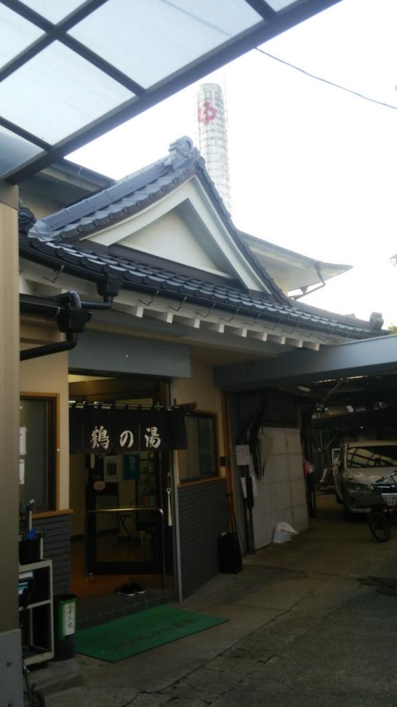 f:id:iwata2052:20170418084532j:plain