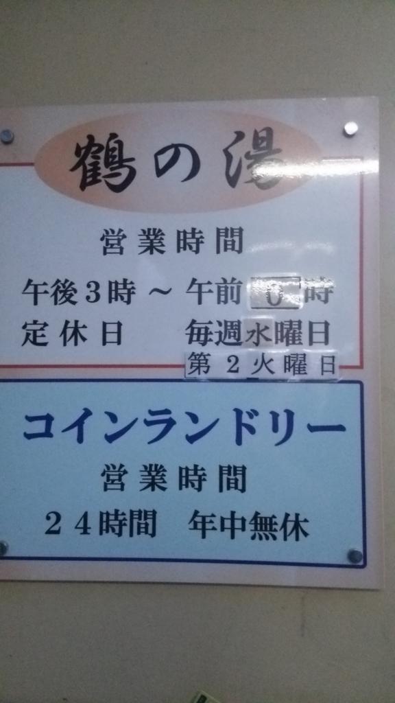 f:id:iwata2052:20170418084809j:plain