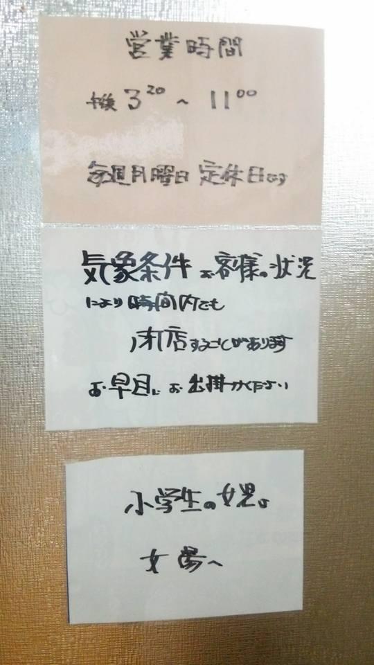f:id:iwata2052:20170425084006j:plain