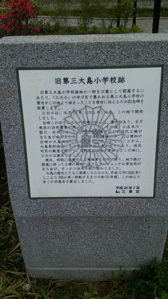 f:id:iwata2052:20170425084202j:plain
