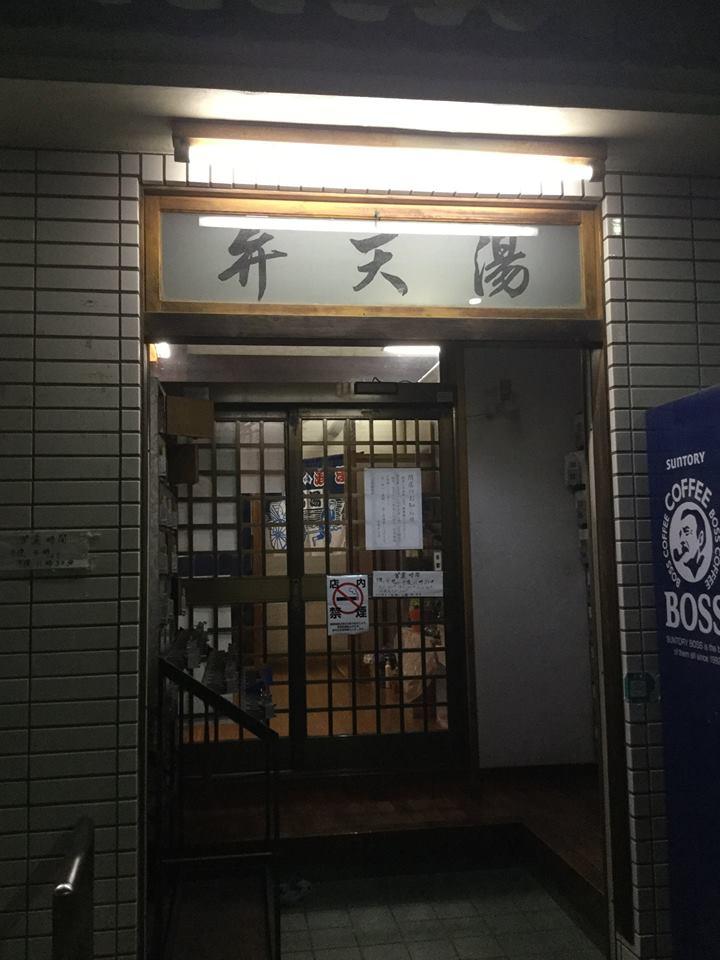 f:id:iwata2052:20170425085347j:plain