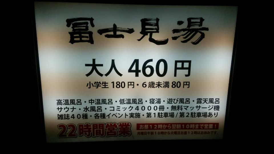 f:id:iwata2052:20170502090913j:plain