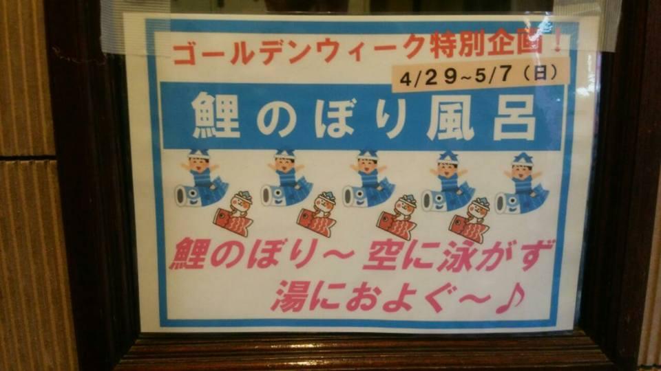 f:id:iwata2052:20170502091131j:plain