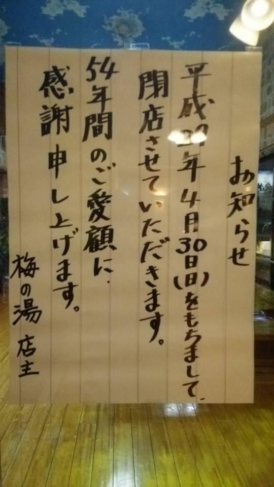 f:id:iwata2052:20170502172202j:plain