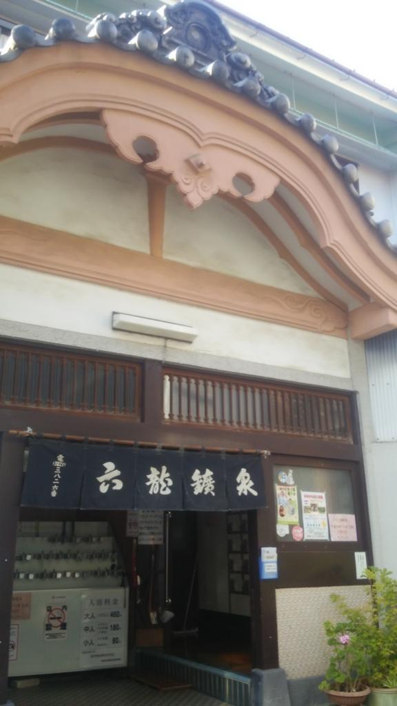 f:id:iwata2052:20170508113752j:plain