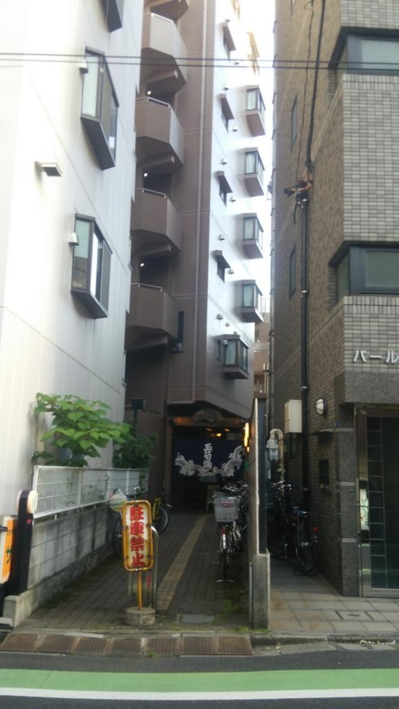 f:id:iwata2052:20170508150743j:plain