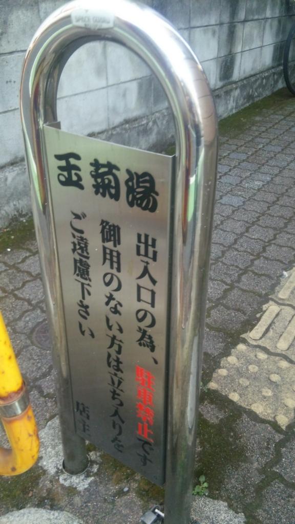 f:id:iwata2052:20170508151645j:plain
