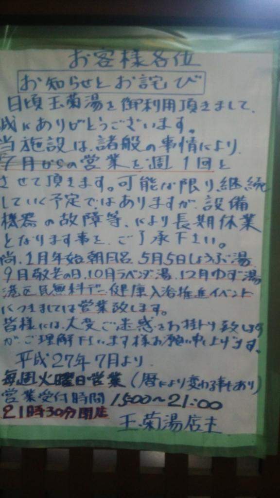 f:id:iwata2052:20170508151827j:plain