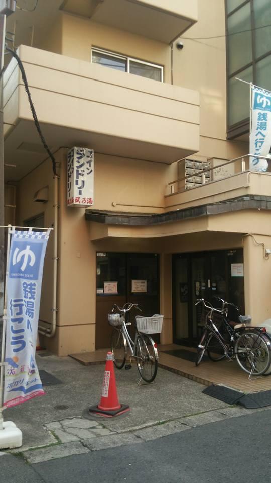 f:id:iwata2052:20170509110908j:plain
