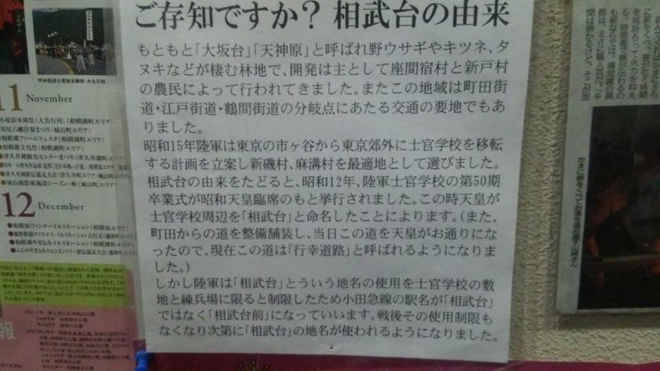 f:id:iwata2052:20170509111416j:plain