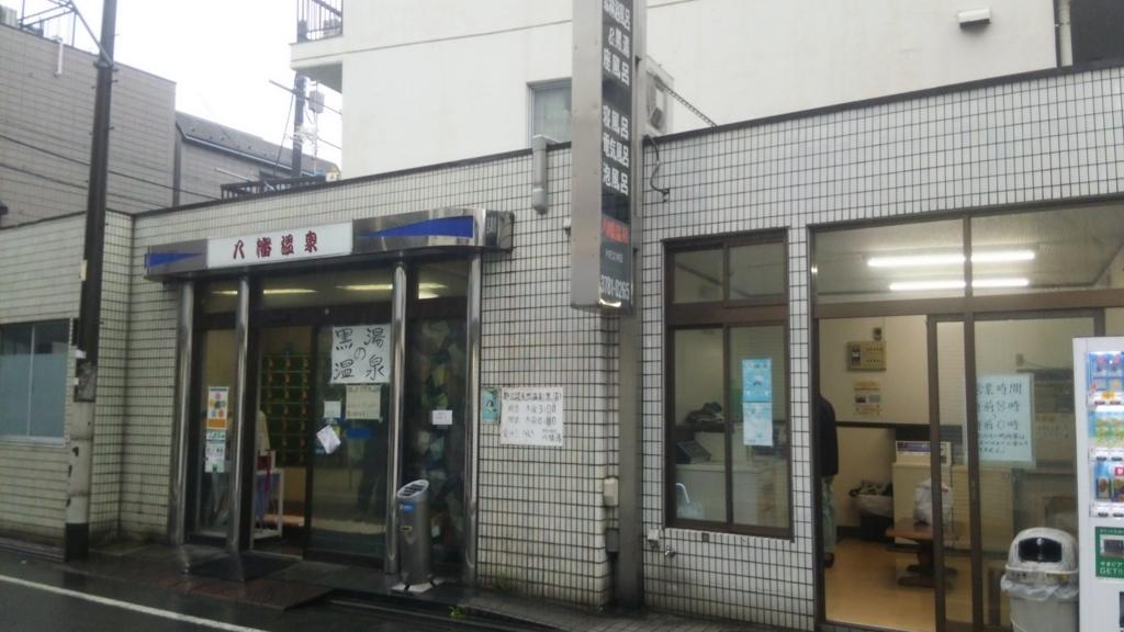 f:id:iwata2052:20170515195451j:plain