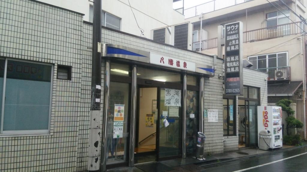 f:id:iwata2052:20170515195615j:plain