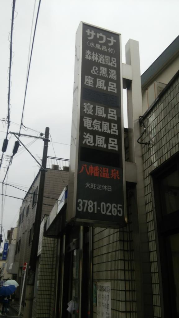f:id:iwata2052:20170515195720j:plain