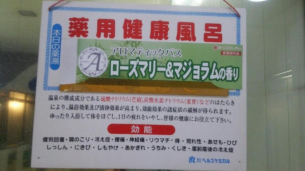 f:id:iwata2052:20170515203105j:plain