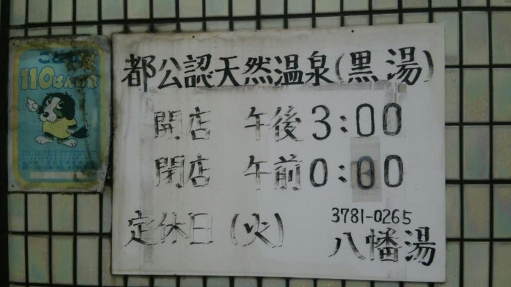 f:id:iwata2052:20170515203230j:plain