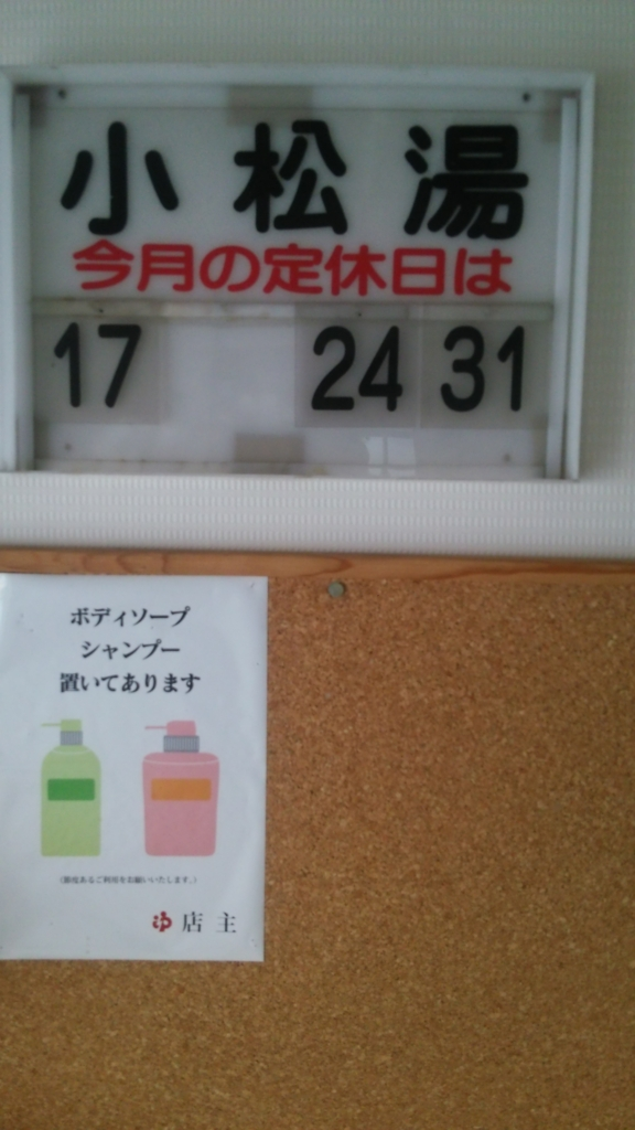 f:id:iwata2052:20170515210753j:plain