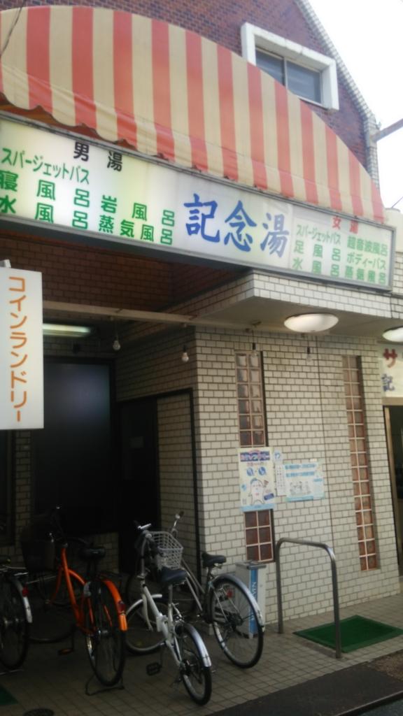 f:id:iwata2052:20170523182727j:plain