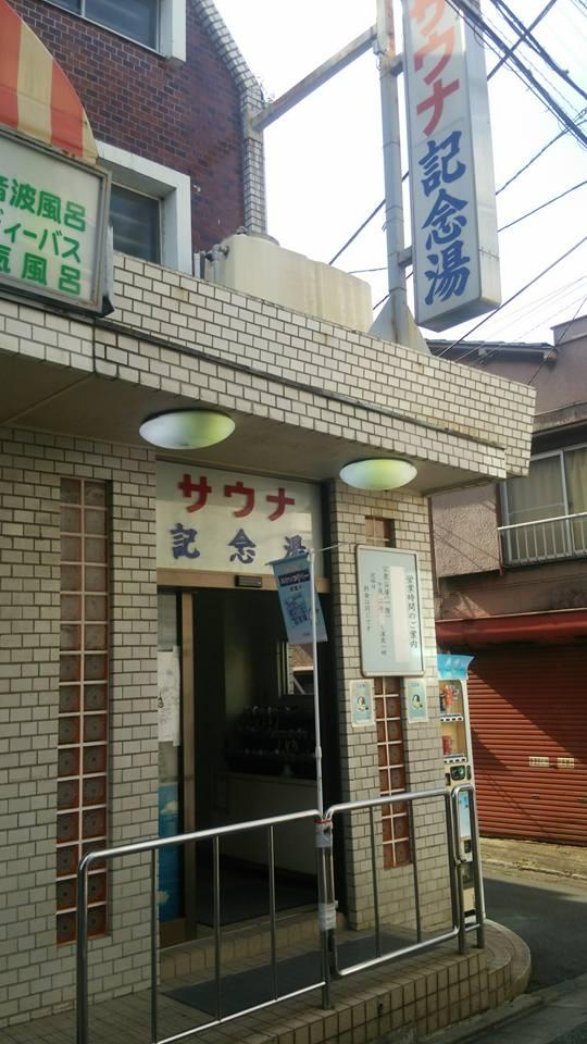 f:id:iwata2052:20170523182930j:plain