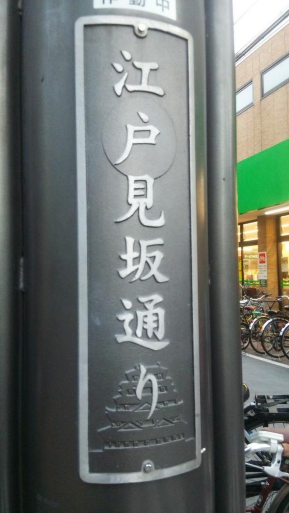 f:id:iwata2052:20170529105057j:plain