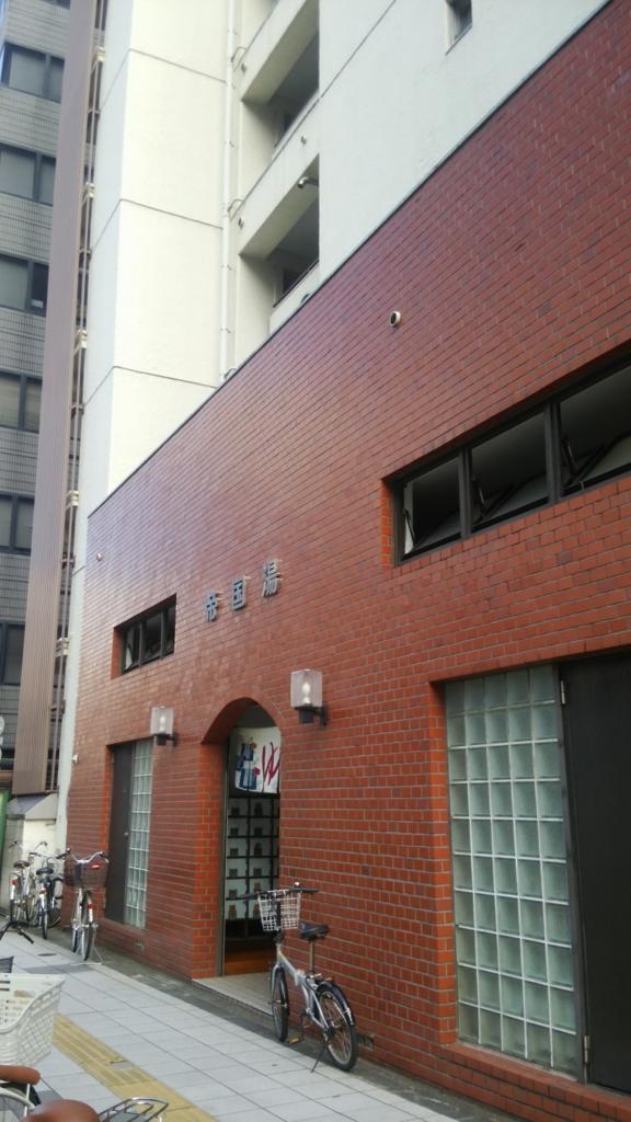 f:id:iwata2052:20170529150029j:plain