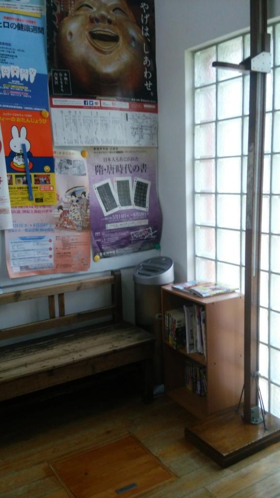 f:id:iwata2052:20170529152423j:plain