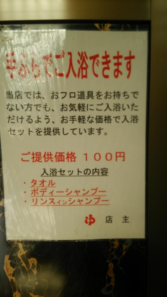 f:id:iwata2052:20170612081722j:plain