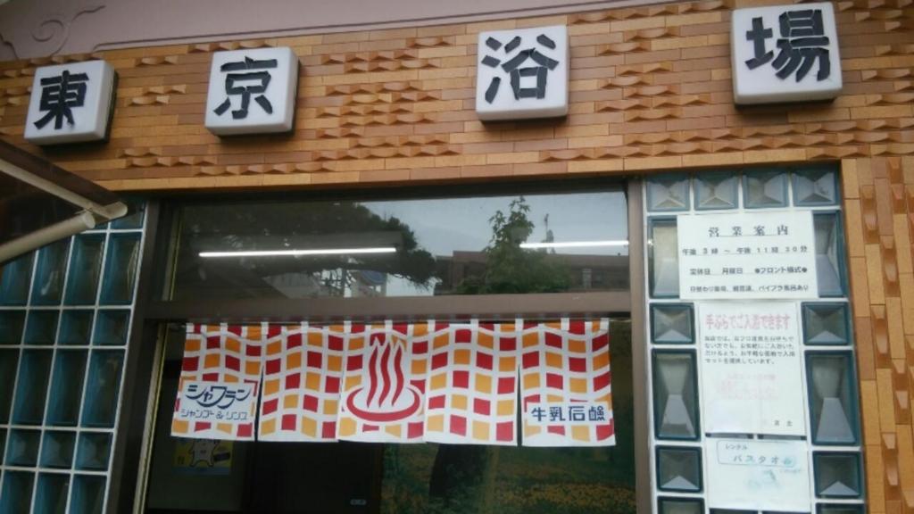 f:id:iwata2052:20170612111425j:plain