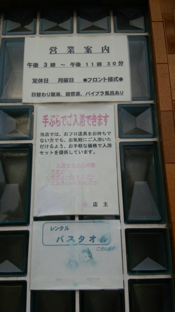 f:id:iwata2052:20170612113051j:plain
