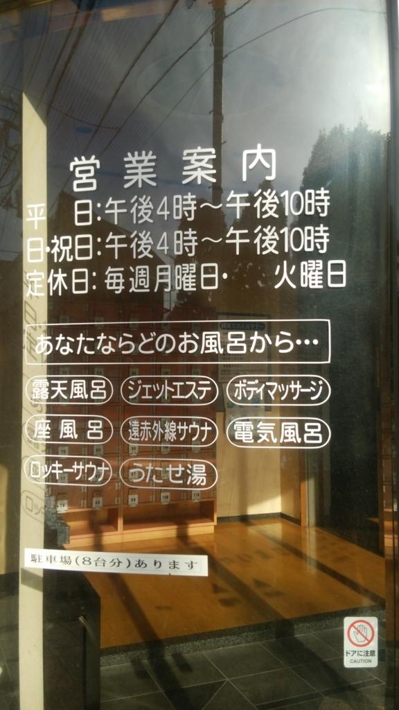 f:id:iwata2052:20170619204510j:plain
