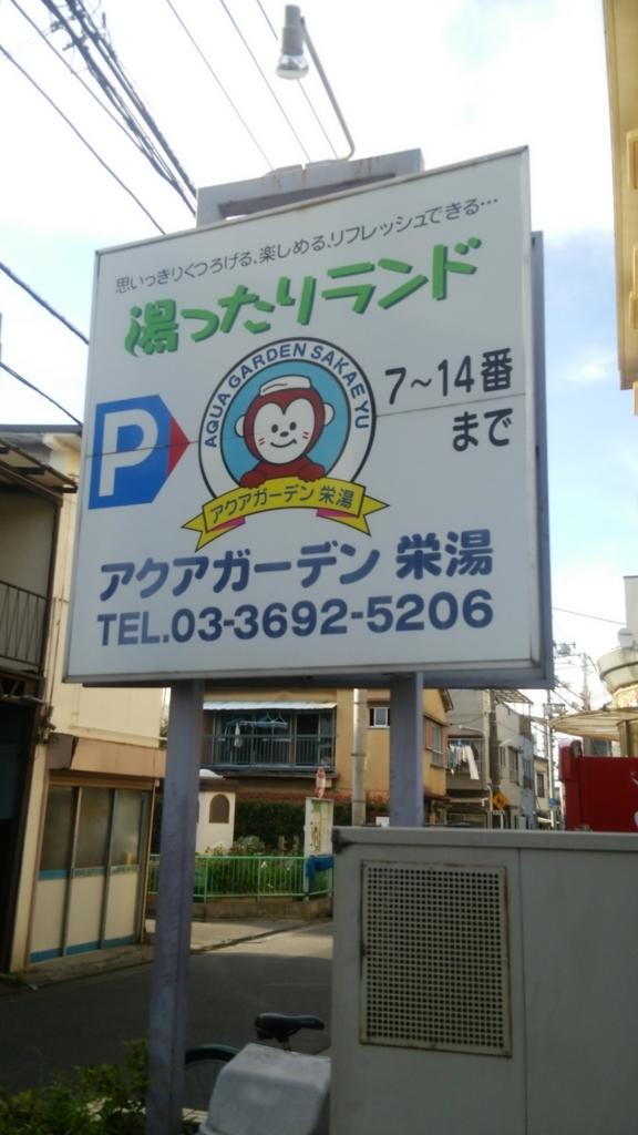 f:id:iwata2052:20170619204659j:plain