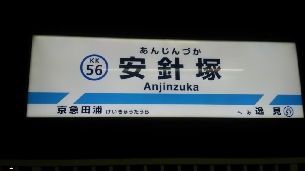 f:id:iwata2052:20170629101923j:plain