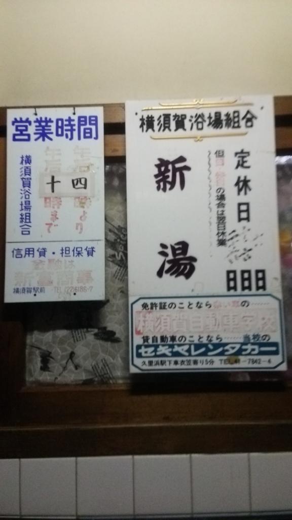 f:id:iwata2052:20170629102744j:plain