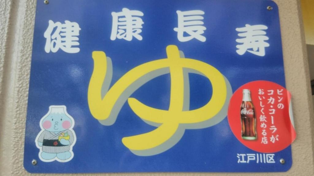 f:id:iwata2052:20170704161553j:plain