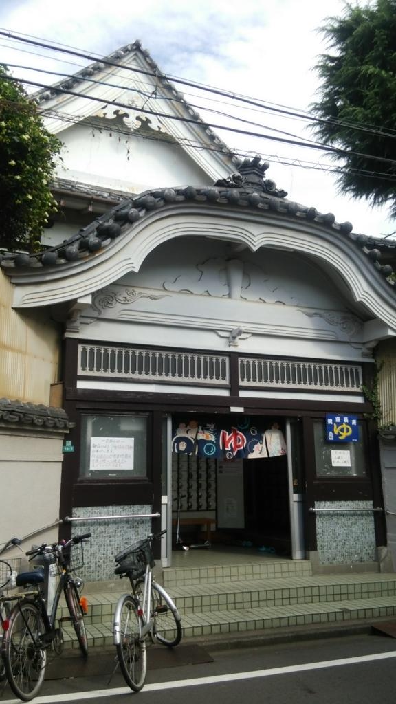f:id:iwata2052:20170704180349j:plain