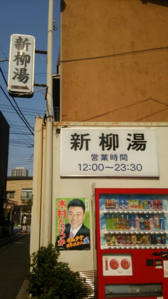 f:id:iwata2052:20170710095535j:plain