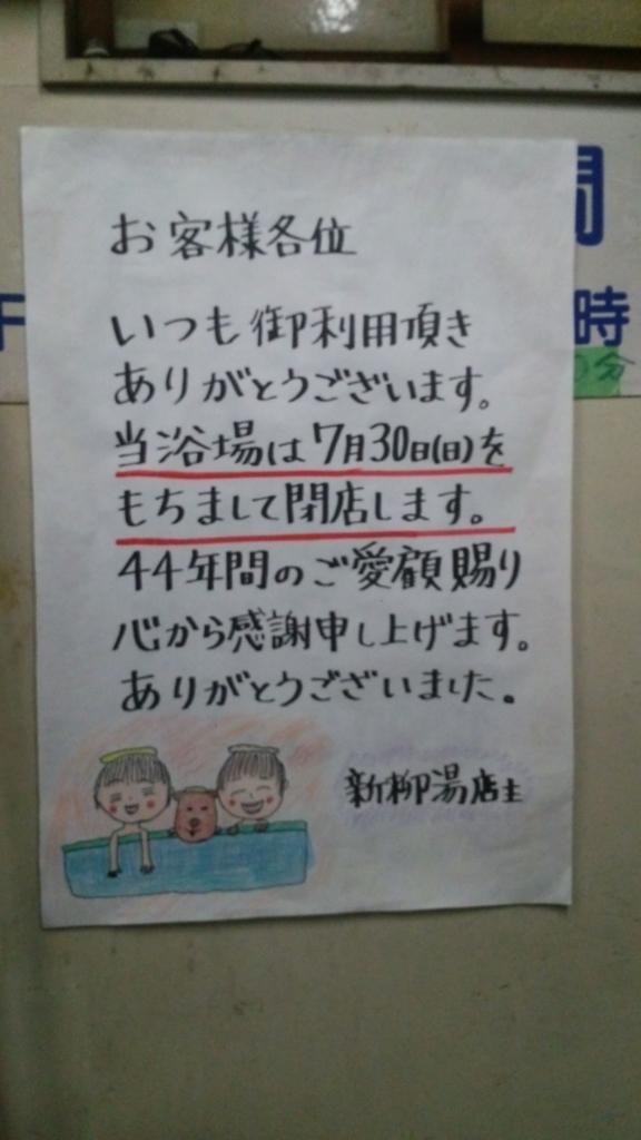f:id:iwata2052:20170710100054j:plain