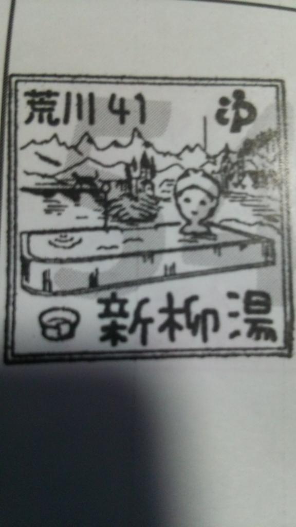 f:id:iwata2052:20170710101730j:plain