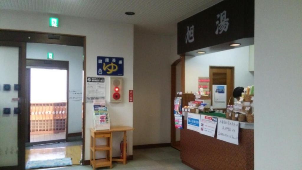 f:id:iwata2052:20170710173421j:plain