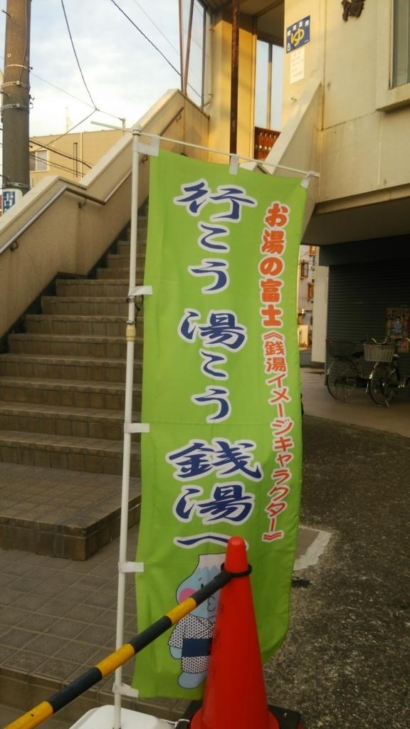 f:id:iwata2052:20170710173808j:plain