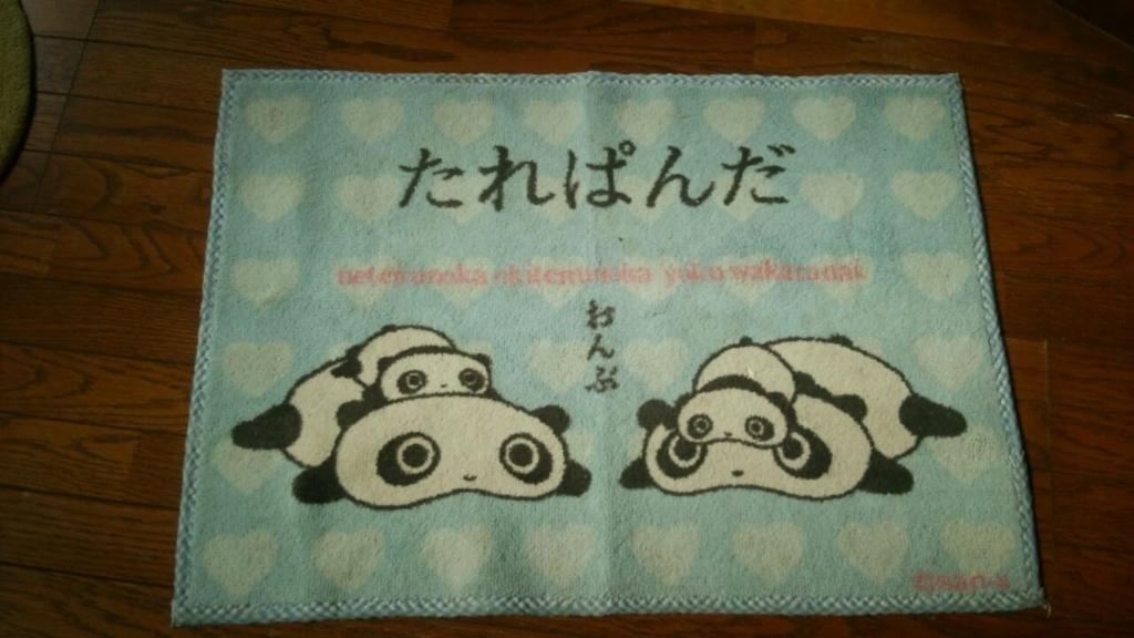 f:id:iwata2052:20170719173456j:plain