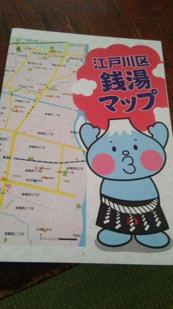 f:id:iwata2052:20170719173607j:plain